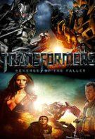 Transformers: Răzbunarea celor învinși (2009)