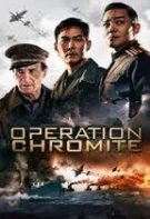 Battle for Incheon: Operation Chromite (2016) – filme online
