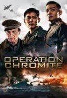 Bătălia de la Incheon: Operațiunea Chromite (2016)