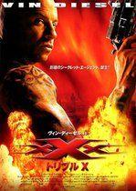 XXX – Triplu X (2002)