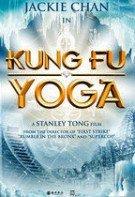 Kung-Fu Yoga –  În căutarea comorii (2017)