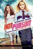 Hot Pursuit: Urmărire periculoasă (2015)