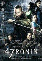 Ronin: 47 pentru răzbunare (2013)