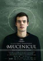 (M)uchenik – Mucenicul (2016)