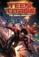 Teen Titans: The Judas Contract – Titanii: Misiunea Iuda (2017)