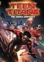 Teen Titans: The Judas Contract – Titanii: Misiunea Iuda (2017)