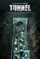 Teo-neol – Tunelul (2016)