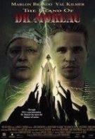 The Island of Dr. Moreau – Insula doctorului Moreau (1996)