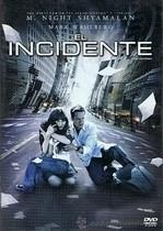 El Incidente – Incidentul (2014)