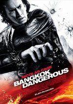 Bangkok Dangerous – Asasinul din Bangkok (2008)