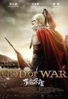 God of War – Zeul războiului (2017)