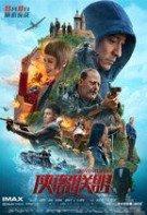 The Adventurers – Aventurierii (2017)