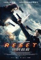 Reset – Resetarea (2017)