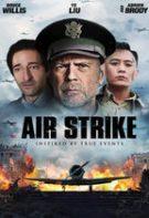 Air Strike – Bombardamentul (2018)