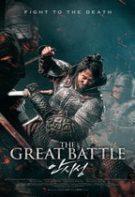 The Great Battle – Marea Bătălie (2018)