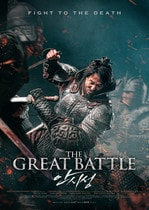 The Great Battle – Marea Bătălie (2018)