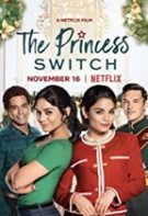The Princess Switch – Un schimb regal (2018)