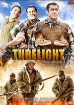 Tubelight – La capătul tunelului (2017)