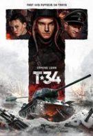 T-34: Tancul (2018)