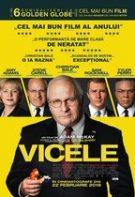 Image Vice – Vicele (2018)