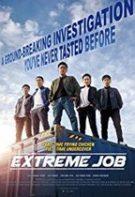 Extreme Job – O activitate riscantă (2019)