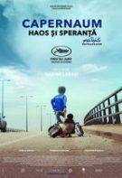 Capharnaüm – Haos și speranță (2018)