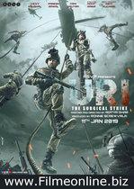 Uri: The Surgical Strike – Uri: Atacul asupra bazei (2019)