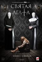 St. Agatha – Doamna iadului (2018)