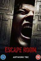 Escape Room – Scapă dacă poți (2019)