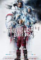 The Wandering Earth – Pământul rătăcitor (2019)