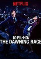 Bad Police – Jo Pil-Ho: Furia dezlănţuită (2019)