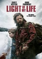 Light of My Life – Lumina vieții mele (2019)