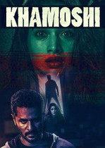 Khamoshi – Tăcere (2019)