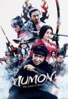 Mumon: The Land of Stealth – Mumon: Țara Ascunsă (2017)