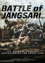 The Battle of Jangsari – Bătălia de la Jangsari (2019)