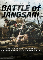 The Battle of Jangsari – Bătălia de la Jangsari (2019)