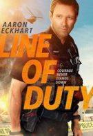 Line Of Duty – La Datorie (2019)