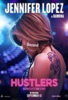 Hustlers: Striptease pe Wall Street (2019)