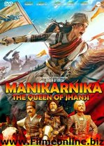 Manikarnika: The Queen of Jhansi – Regina din Jhansi (2019)