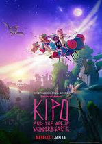 Kipo și Era creaturilor fabuloase (2020)