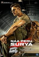 Surya: The Soldier – Soldatul (2018)