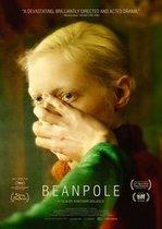Beanpole –  Dylda: O fată înaltă (2019)