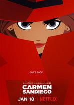 Carmen Sandiego: A fura sau a nu fura (2020)