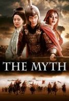 The Myth – Mitul (2005)
