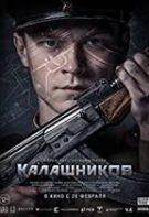 Kalashnikov – AK-47 (2020)