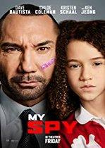 My Spy – Profu' de spionaj (2020)