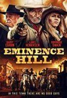 Eminence Hill – Dealul insângerat (2019)