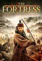 The Fortress – Fortăreața Namhansanseong (2017)