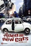 Gamle maend i nye biler – Alte mașini, aceiași oameni (2002)