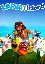 The Larva Island Movie – Larvele pe insulă (2020)